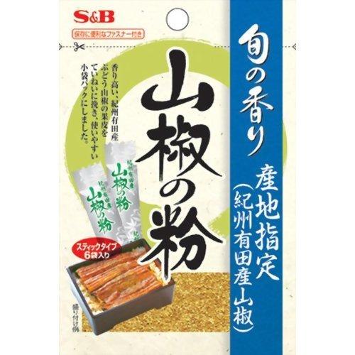 エスビー 旬の香り 山椒の粉 1.2g