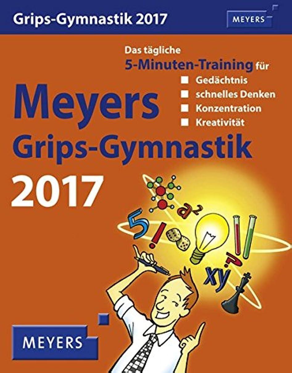 落胆させるビート画面Meyers Grips-Gymnastik 2017