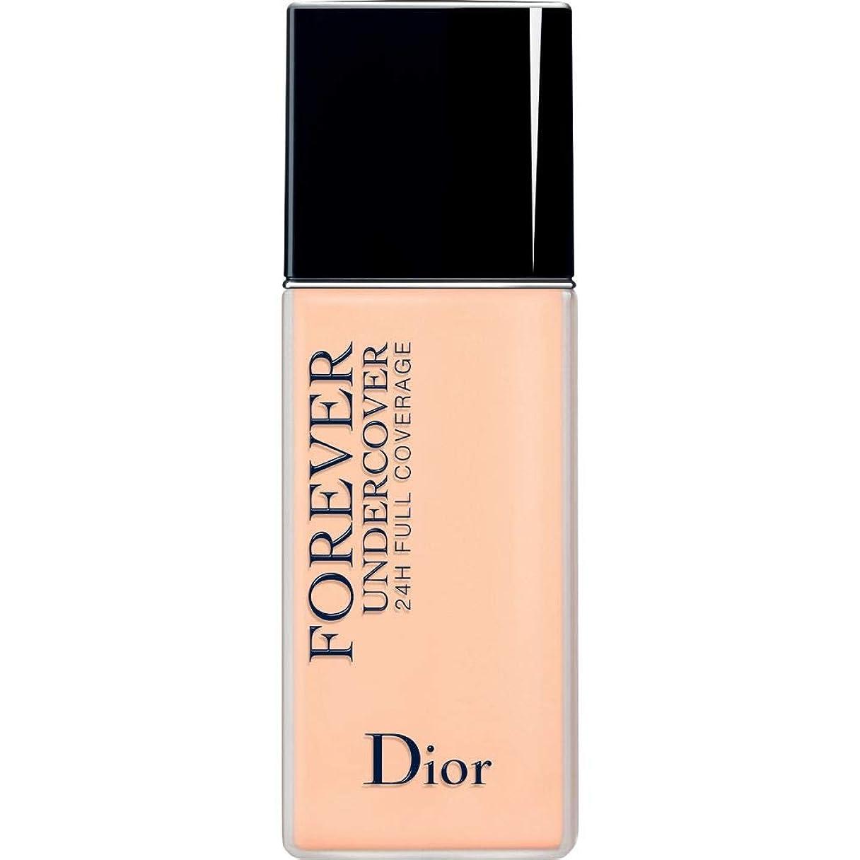 しかし間違い調整可能[Dior ] ディオールディオールスキン永遠アンダーカバーフルカバーの基礎40ミリリットル012 - 磁器 - DIOR Diorskin Forever Undercover Full Coverage Foundation 40ml 012 - Porcelain [並行輸入品]