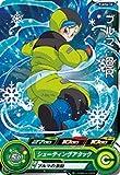 スーパードラゴンボールヒーローズ/PUMS6-18 ブルマ:BR