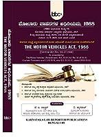 Motor Vehicles Act, 1988 Kannada