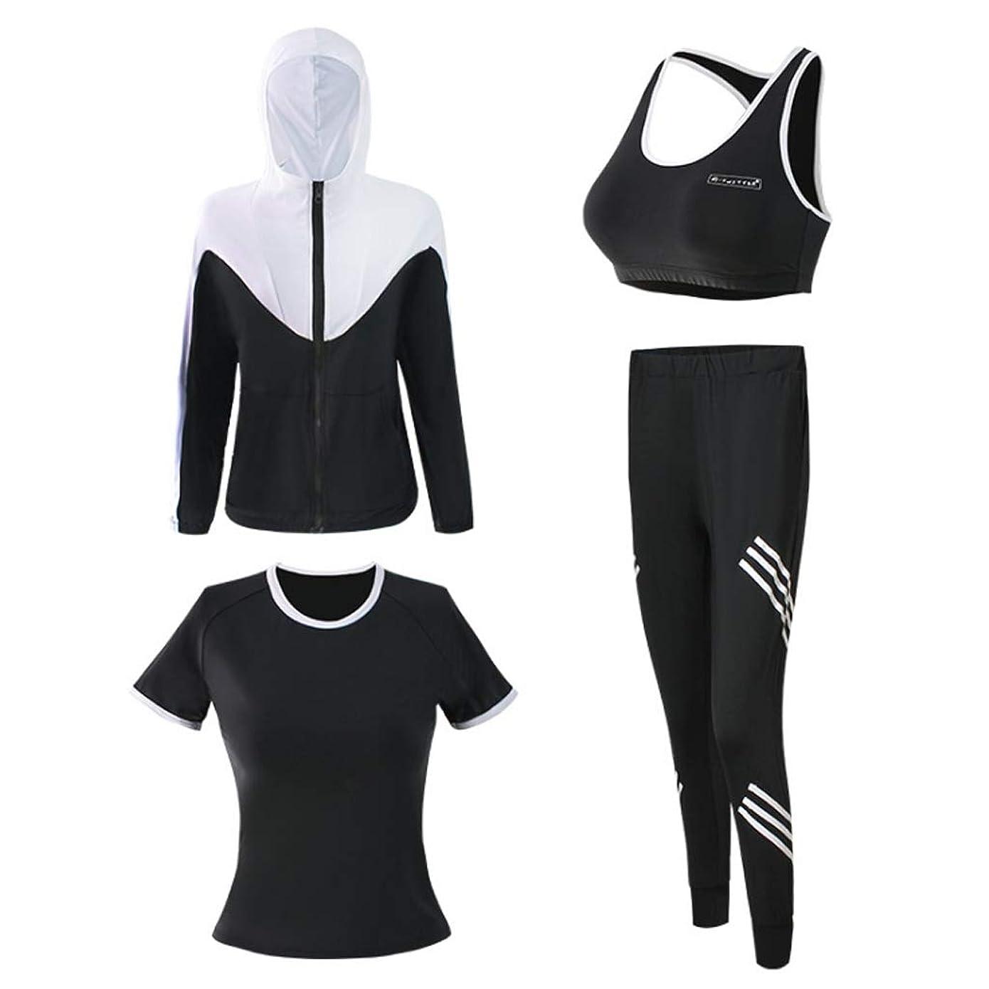 東方前投薬最小化する女性のスポーツウェアジッパーパーカーとスーツパンツヨガの服長袖スポーツジャケットフィットネス服屋外ランニング洋服洋服ヨガ洋服 (Color : 1, Size : M)