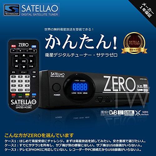 『衛星放送FTAチューナーサテラ0(ゼロ)SATELLA ZERO』の1枚目の画像