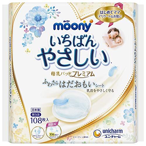 ユニチャーム ムーニー 母乳パッド プレミアム 1パック(108枚×3パック)