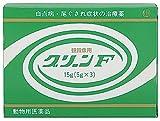 ニチドウ グリーンF 5g×3
