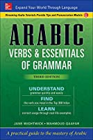 Arabic Verbs & Essentials of Grammar