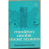Modern Arabic Short Stories Aa 3 (Heinemann Arabic Authors Series)