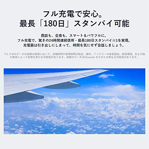 ロイヤルAI翻訳機(ブラック)CheetahTALK(チータートーク)B02JB