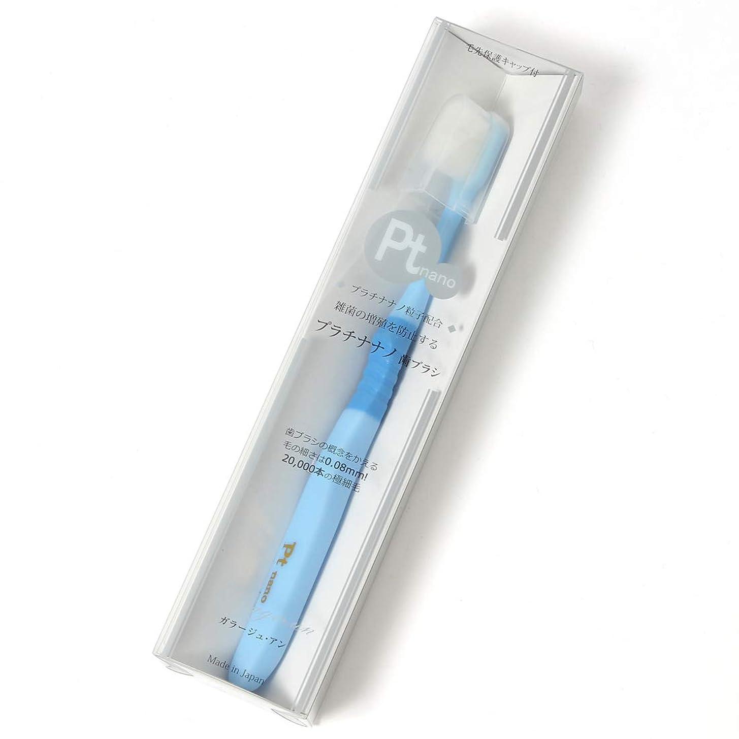 ハーフ代表するポールmanmou プラチナナノ万毛歯ブラシ 6個セット