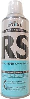 ROVAL シルバージンクリッチ ローバルスプレーシルバーRS-420ML 420g