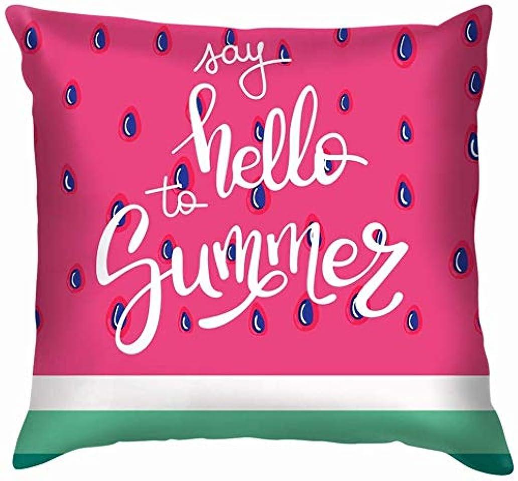 出会い玉ねぎずっとHello Summer Letting Hand Writing Quote Throw Pillows Covers Home Sofa Cushion Cover Pillowcase Gift 45x45 cm
