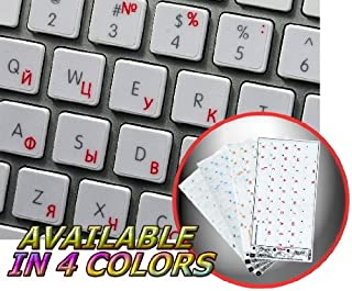 Best russian computer keyboard layout Reviews