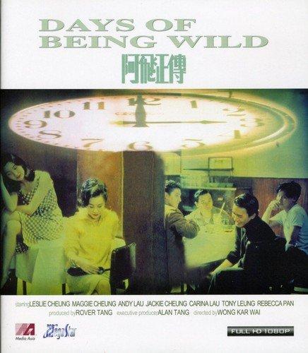 Ah_fei_zing_zyun_(AKA_A_fei_zheng_chuan)_(Days_of_Being_Wild) [USA] [Blu-ray]