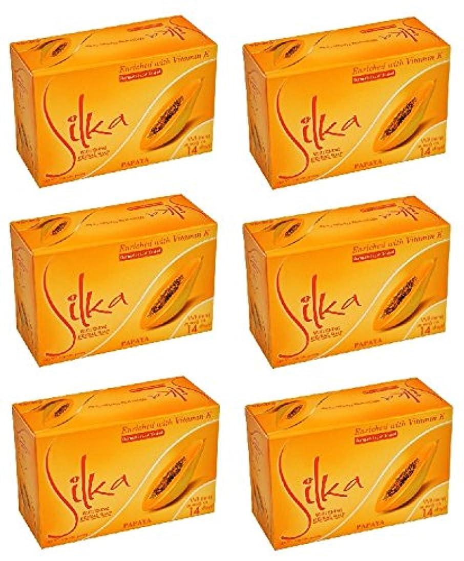 バラ色武装解除南アメリカシルカ パパイヤソープ 135g Silka Papaya Soap (6個セット)