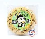 ABC, Luscious Lemon Poppyseed, 5 cookies
