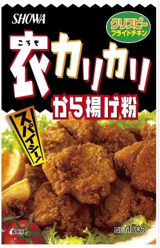 昭和 衣カリカリから揚げ粉 100g×4個