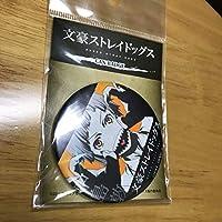 文豪ストレイドッグス 中島敦 アニメ版 缶バッジ 異能力ver 2016年