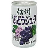 信州 ぶどうジュース 160g*20本入(160g*20本入)