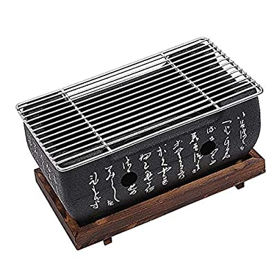 Japanese Style BBQ Grill, Japanese Barbecue Grill Portable Barbecue Stove Japanese Food Charcoal Stove/BBQ Plate Household Barbecue Tools Accessories (BBQ Grill (24X12.5cm))