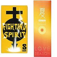 不二ラテックス ラブシーズンコンドーム 夏 24個入 + FIGHTING SPIRIT (ファイティングスピリット) コンドーム Sサイズ 12個入