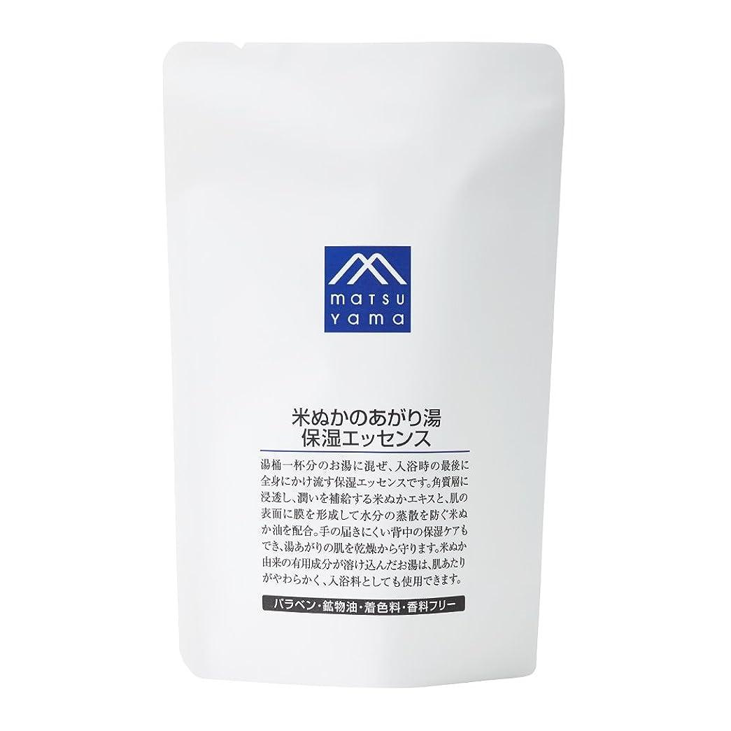 平和な泥沼定義M-mark 米ぬかのあがり湯保湿エッセンス 詰替用
