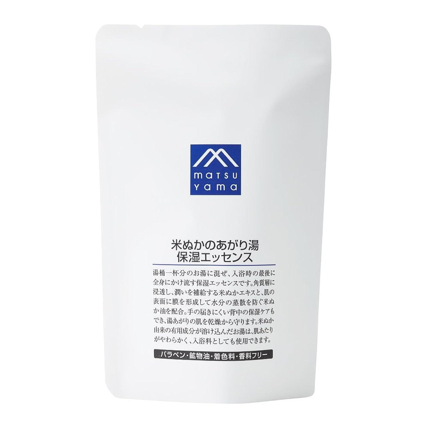 オゾン掘るプレフィックスM-mark 米ぬかのあがり湯保湿エッセンス 詰替用