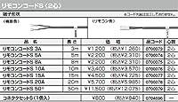 ノーリツ 【コネクタセットS(1個入) 0704696】