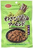 共立食品 わさび醤油アーモンド 45g×3袋
