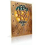 BENCARDI® Grußkarte - einzigartige Geburtstagskarte aus Holz - Birthday card - Karte Geburtstag - Geburtstagskarte Freundin (Luftballon)