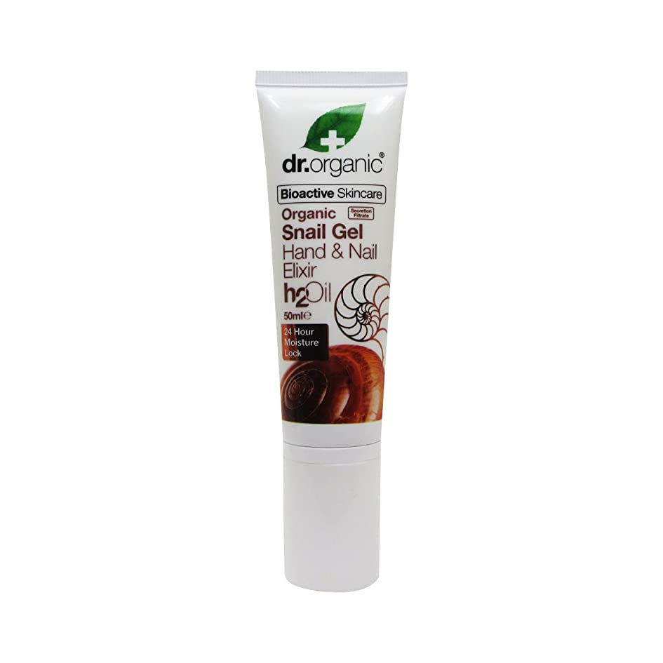 行政円形マナーDr.organic Snail Gel Elixir Hands And Nails 50ml [並行輸入品]