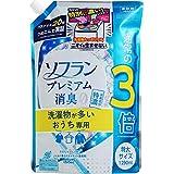 【大容量】ソフラン プレミアム消臭 洗濯物が多いおうち専用 特濃消臭成分 アクアジャスミンの香り 柔軟剤 詰め替え 特大1290ml