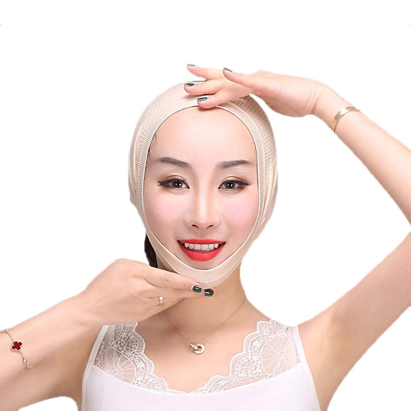 パキスタン人レジ波XHLMRMJ フェイスリフトマスク、フェイススリミングマスク、チンストラップ、フェイスマッサージ、フェイシャル減量マスク、チンリフティングベルト(ワンサイズ)