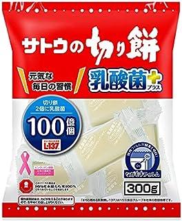 サトウ食品 サトウの切り餅 乳酸菌プラス 300g×6個