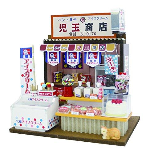 ビリー 手作りドールハウスキット 懐かしの市場キット 菓子パン屋 8665