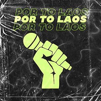Por To Laos