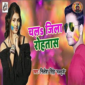 Chala Jila Rohatas - Single