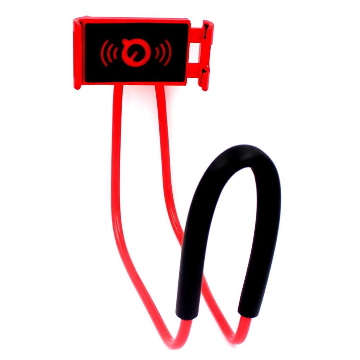 気を散らすゴシップエールハンギングネック電話、ハンズフリーネックスタンド、360°回転のレイジーブラケット、電話ネックホルダー、複数の使用方法を備えたレイジー電話ホルダー,赤