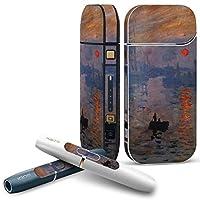 IQOS 2.4 plus 専用スキンシール COMPLETE アイコス 全面セット サイド ボタン デコ クール 写真・風景 風景 景色 絵画 イラスト 003231