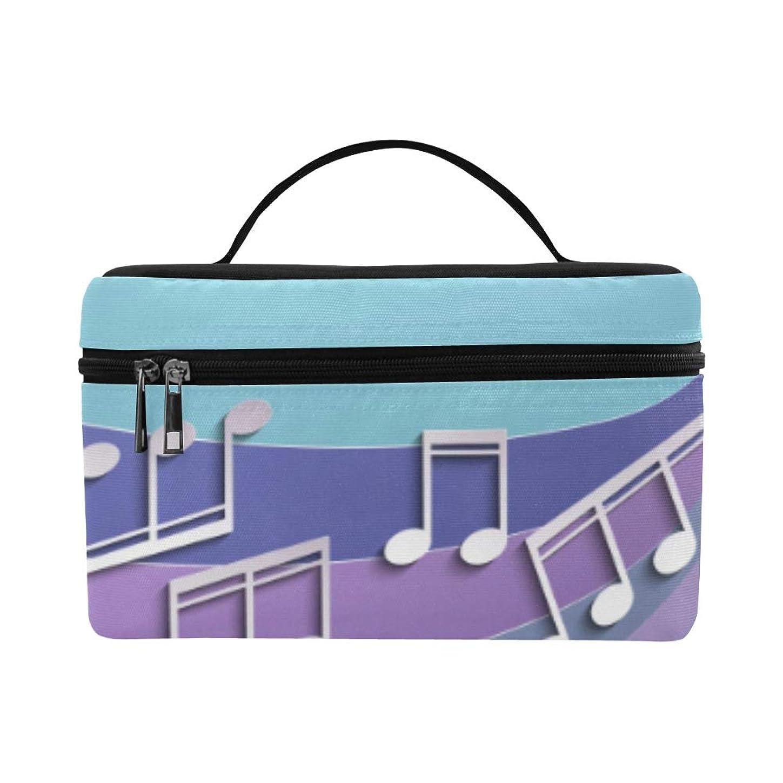 小さいブラシ借りるTELSG メイクボックス 音楽音符 コスメ収納 化粧品収納ケース 大容量 収納ボックス 化粧品入れ 化粧バッグ 旅行用 メイクブラシバッグ 化粧箱 持ち運び便利 プロ用