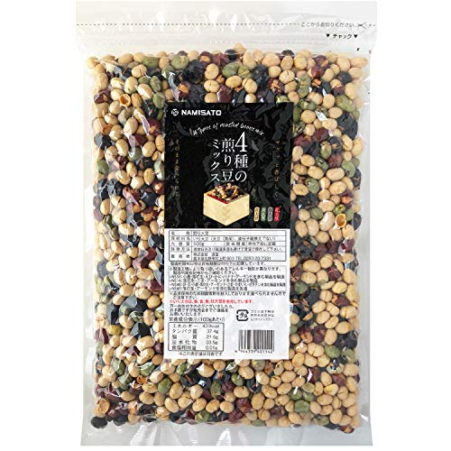 波里 4種の煎り豆ミックス 500g 国産 煎り大豆