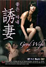 Good Wife a.k.a. Temptation of Eve