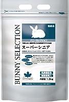 バニ-セレクションス-パ-シニア(1300g)×6【ケース販売】