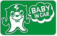 imoninn BABY in car ステッカー 【マグネットタイプ】 No.64 ピースさん (緑色)