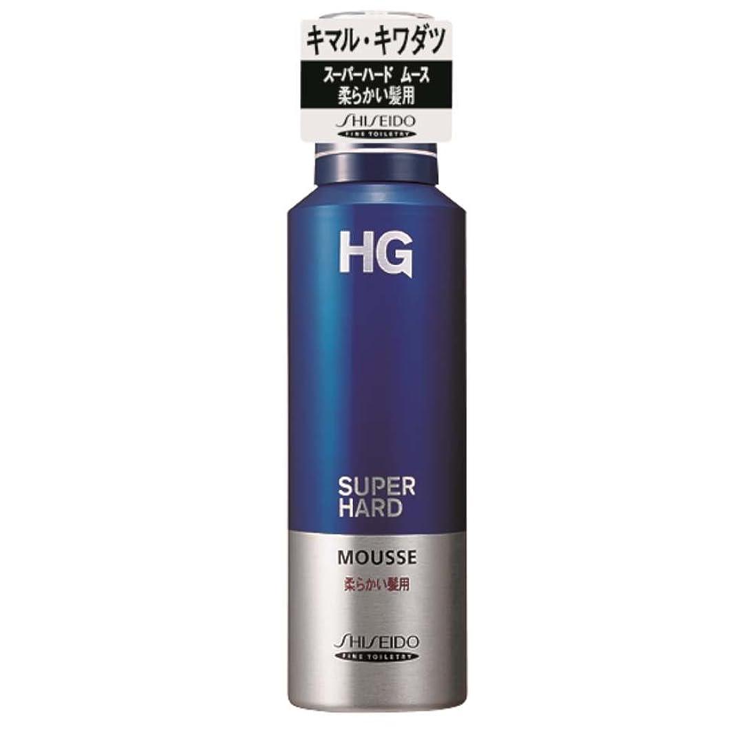 正しい記者注意HG スーパーハード ムース 柔かい髪 180g