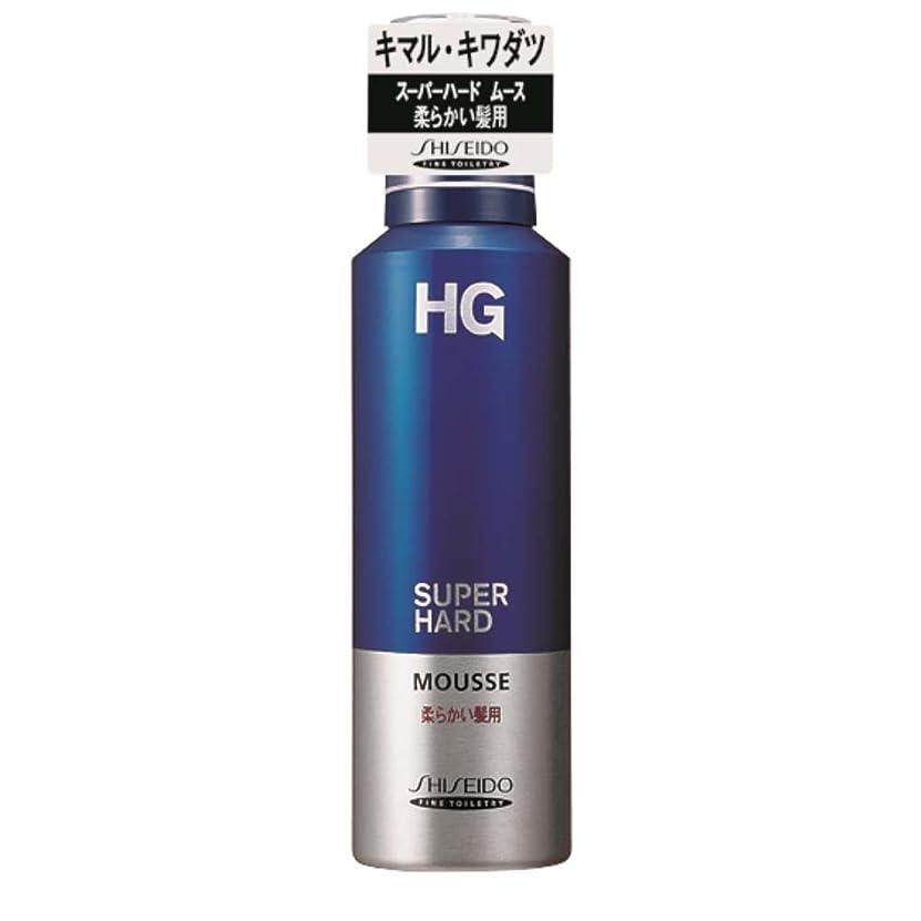 効率明らかブランドHG スーパーハード ムース 柔かい髪 180g