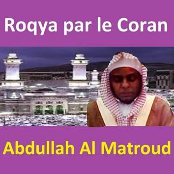 Roqya par le Coran (Quran - Coran - Islam)