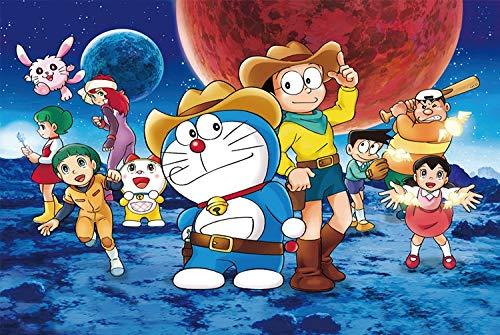 Rompecabezas de madera for Doraemon Lunar Expedición 300/500/1000 Piezas, regalos del día de adulto Regalo creativo de descompresión rompecabezas de dibujos animados juguetes educativos for niños