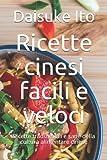 Ricette cinesi facili e veloci: Ricette tradizionali e sane della cultura alimentare cinese
