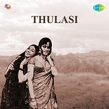 "Selayti Gala Gala (From ""Thulasi"") - Single"
