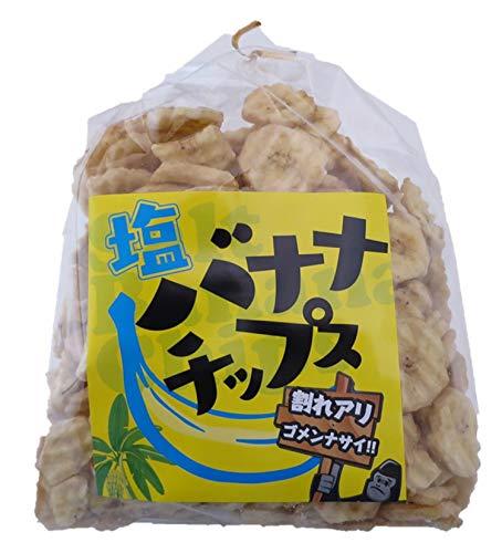 ナガトク 塩バナナチップス 210g ×2袋